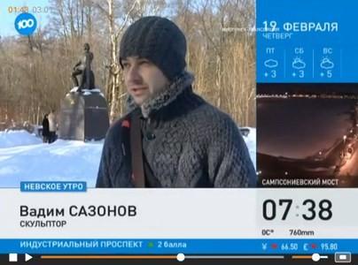 Разгорается скандал вокруг памятника Пётр I в