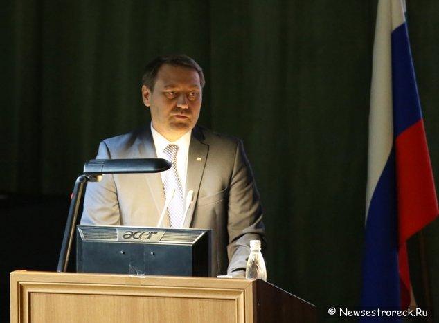 Отчет органов местного самоуправления города Сестрорецка о работе в 2016 году
