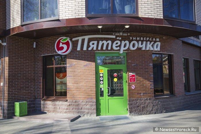 На ул.Воскова, д.10 открылся магазин