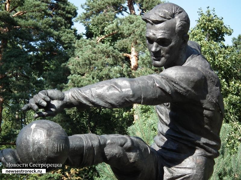 1 декабря Всеволоду Боброву исполнилось бы 95 лет