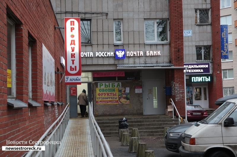 В отделении «Почта Банка» на улице Токарева обокрали местного жителя