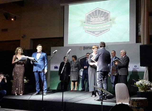 Городская больница №40 заняла лидирующие места в IХ рейтинге лучших клиник Петербурга