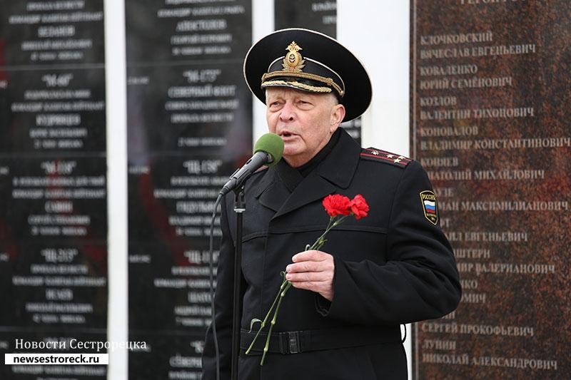 День моряка-подводника 2018 в Сестрорецке