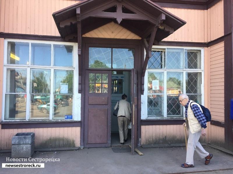 В Сестрорецке после ремонта открылся вокзал