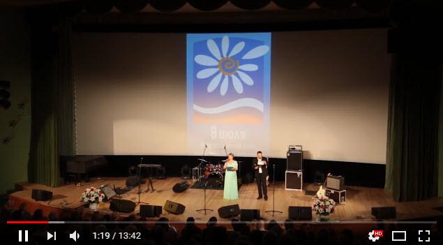 """Праздничный концерт, посвященный Дню любви, семьи и верности в кинотеатре """"Курортный"""""""