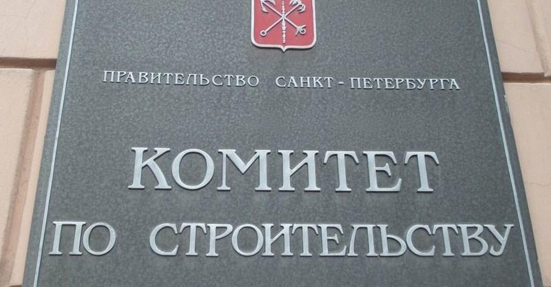 Конкурс на возведения детского сада в Сестрорецке отменен